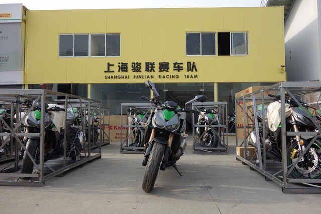 上海骏联赛车运动咨询有限公司